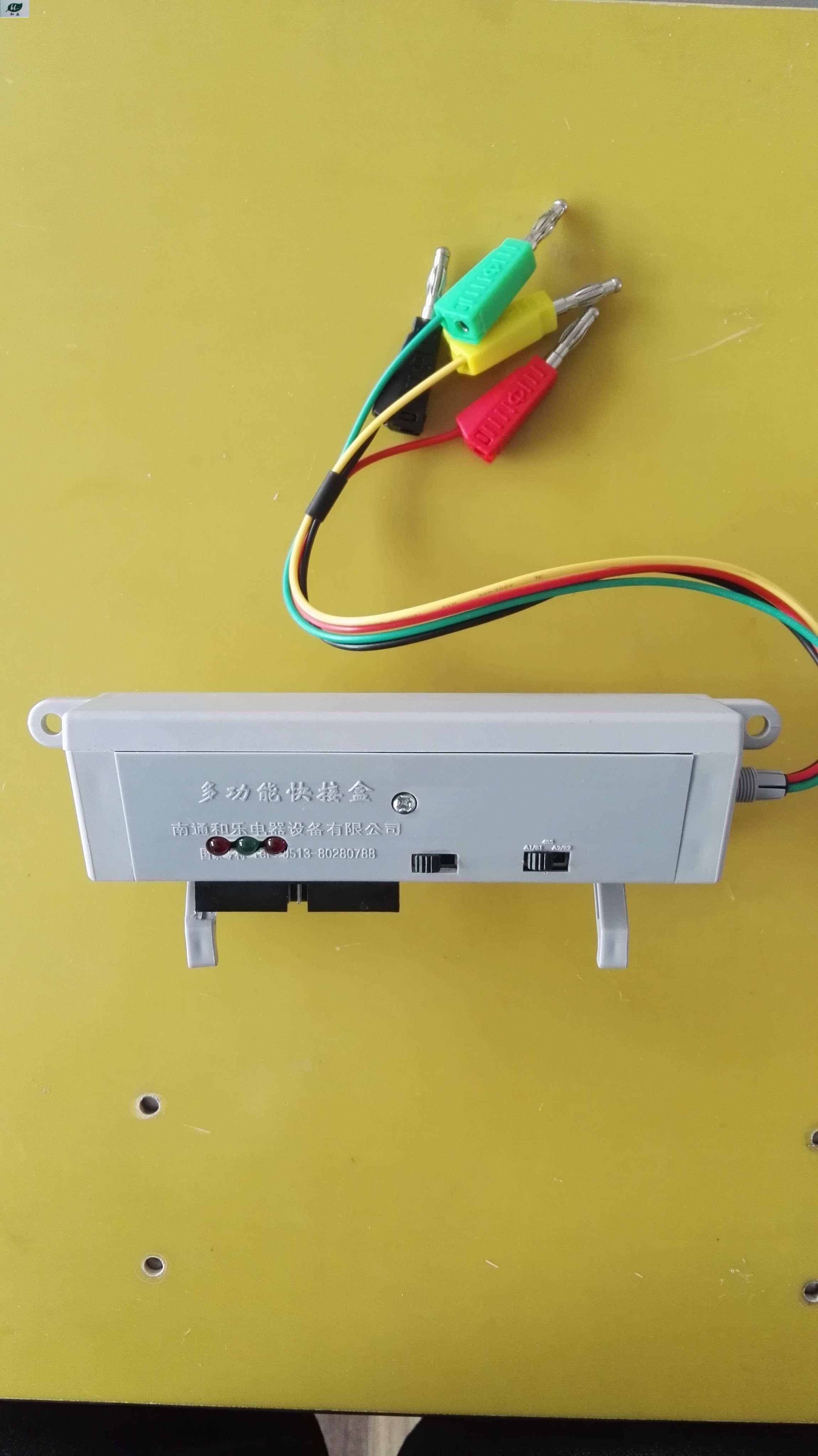 多功能集中器接线盒